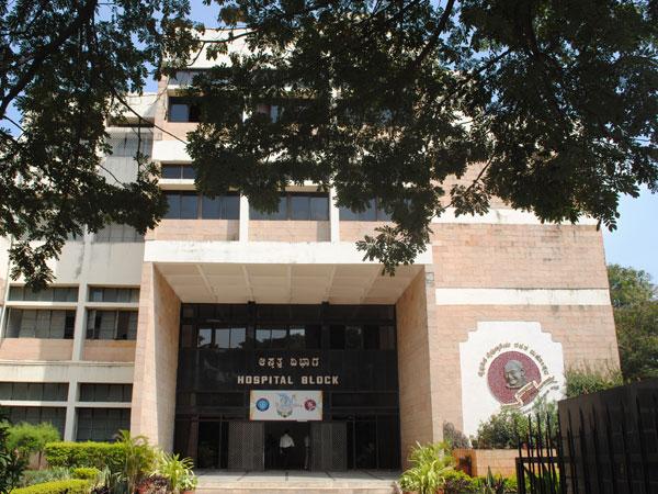 Bapuji Dental College, Davangare